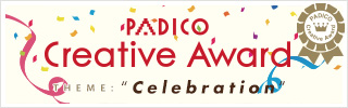PADICO CREATIVE AWARD 2018