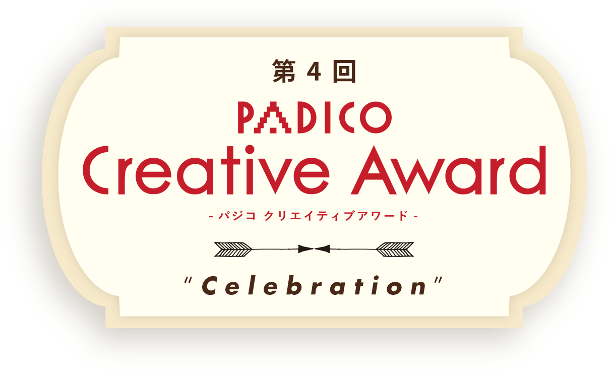 PADICO CREATIVE AWARD 2019